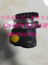 陕汽德龙X3000德龙M3000方向机转向助力泵转向油泵DZ95259130002/DZ95259130002