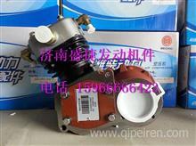 潍柴WD615空气压缩机612600130043/612600130043