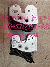 DZ13241440085陕汽德龙X3000驾驶室锁/陕汽德龙X3000驾驶室液压锁/DZ13241440085