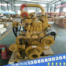 挖掘机配件小松200-7康明斯发动机配件连杆轴承157620/连杆轴承157620
