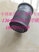 WG9925528010重汽豪沃T7H驱动轮气囊 汕德卡C7H曼桥承载气囊总成/WG9925528010