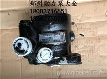 重汽豪沃轻卡奥铃康铃云内4102发动机助力泵方向机直拉杆/转向助力泵助力器专营