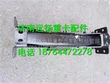 红岩杰狮发动机横梁中段总成 / 5802134160