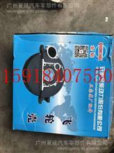 全柴动力4A2飞轮壳/5408502200107