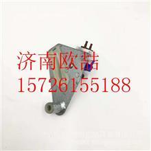 厂家供应陕汽德龙X3000座椅阀 主座椅阀全国直发/15726155188
