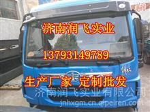 原廠供應解放龍V駕駛室總成  駕駛室殼體 駕駛室配件 車身車架/13793149789