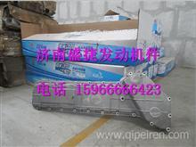 潍柴机油冷却器盖614610083B/614610083B