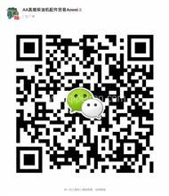 潍柴道依茨机油泵总成/TD226B发动机配件/船舶配件/发电机组配/13026760