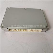 适用于日野700卡车发动机电脑版/电子控制模块/89661-E0010
