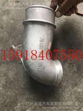 东风天龙增压器排气管/11Z24-18014