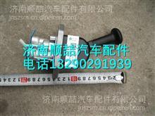 LG9700360003重汽豪沃轻卡悍将统帅手制动阀手控阀/LG9700360003