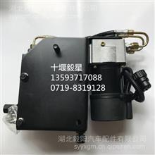 东风天龙新天龙启航版手动一体泵驾驶室举升油泵合件总成/170331214