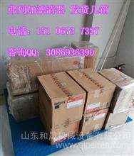 密封圈215090-NTA855主轴瓦3801260一台套价格/密封圈215090