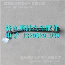 1312834000109北汽福田瑞沃RC2前桥转向直拉杆/1312834000109