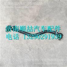 13128340X0043福田瑞沃240前桥转向直拉杆总成 /13128340X0043
