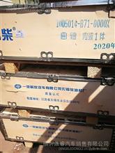 一汽解放锡柴490发动机曲轴总成/4DW机型/1005014-B71-0000X