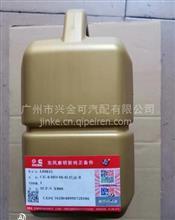 机油满足国六标准/CK-4 10W/40