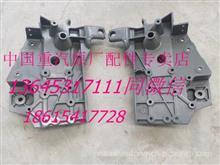 原厂重汽豪沃翻转支架保险杠支架HOWO翻转轴支架WG9725930995/WG9725930995