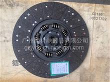 长期供应东风天龙直径430离合器从动盘总成DFBC1601W3-130W/DFBC1601W3-130W