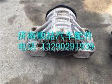 G0295320002A0   QT200L2-2918151福田瑞沃鋼板彈簧座平衡軸殼