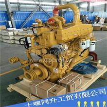 康明斯柴油发动机配件大全连杆轴承157623/连杆轴承157623