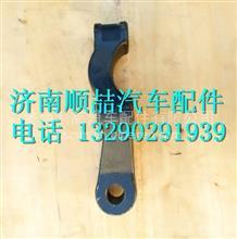 QT50AQ2-3001005福田瑞沃左转向横拉杆臂
