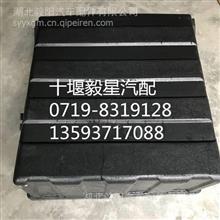 东风天龙大力神天锦启航专用电瓶罩盖车身外观蓄电池塑料盖子/df