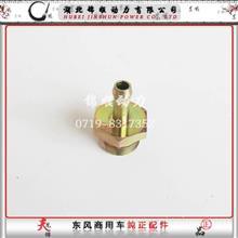 东风商用车雷诺国5发动机除气接头/D5010224471