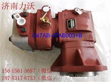 厂家优势供应卡特上柴C6121发动机空气压机总成,C47AB-47AB003+B//C47AB-47AB003+B/空压机