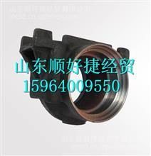 199114520035陜汽德龍F2000平衡軸殼