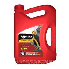 韋爾斯潤滑油(wells)全合成低凝抗磨液壓油