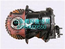 HD90129320303 陕汽汉德HDZ425贯通桥主减速器总成(i=3.7)/HD90129320303