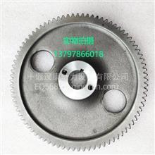 东风康明斯ISL9欧四电控发动机燃油泵齿轮 5284142