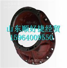DZ91149320000陕西汉德车桥主减速器壳总成/ DZ91149320000
