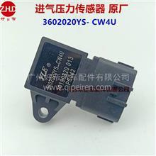 好帝 进气压力传感器 3602020YS-CW4U 无锡四达 永林原厂/3602020YS-CW4U