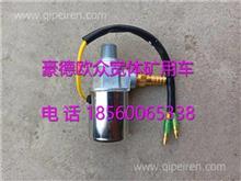 37540210010陜西同力重工寬駕駛室喇叭電磁閥24V繼電器/37540210010