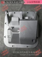 東風貨車D760天龍旗艦KX剎車制動閥支架總成剎車制動底板支架/df