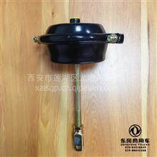 东风公司一中电气原厂天龙天锦大力神配自动调整臂前弹簧制动气室/3519010-KM5K0