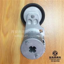 成都华西原厂天龙旗舰大力神雷诺国三发动机发电机张紧轮/D5010412957