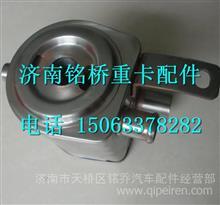 13034889潍柴道依茨226B机油冷却器/ 13034889