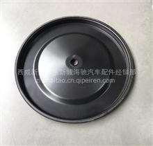 陕汽轩德X6空气滤清器盖/BZ11091540-KLG