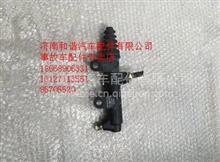 徐工汉风离合器总泵总成 驾驶室总成及事故车配件专卖店/1604DWF2--010