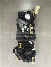 陕汽轩德X6暖风机鼓风机带蒸发器总成/BZ8101JND530-000