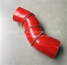 陕汽轩德X6发动机进气硅胶管/BZ11631037