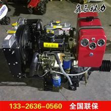 潍坊4100柴油机20细石泵40马力柴油机油箱厂家配套/4100.4102.4105