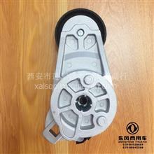 成都华西原厂天龙旗舰大力神雷诺国三发动机空调皮带张紧轮/D5010550335