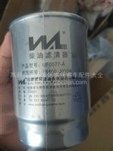 东风超龙客车配件油门踏板P24901180030-C0104/P54901180030-C0104