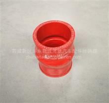 陕汽轩德X6发动机进气硅胶管/BZ11631002
