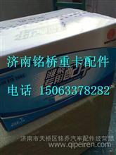 612600130775.webp潍柴单缸空气压缩机/612600130775.webp