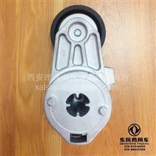 成都华西原厂天龙旗舰大力神雷诺国三发动机风扇皮带张紧轮/D5010412956